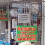 marketing_po_moldavski_prizraki_dikogo_rynka_044