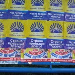 marketing_po_moldavski_prizraki_dikogo_rynka_06