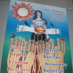marketing_po_moldavski_prizraki_dikogo_rynka_07
