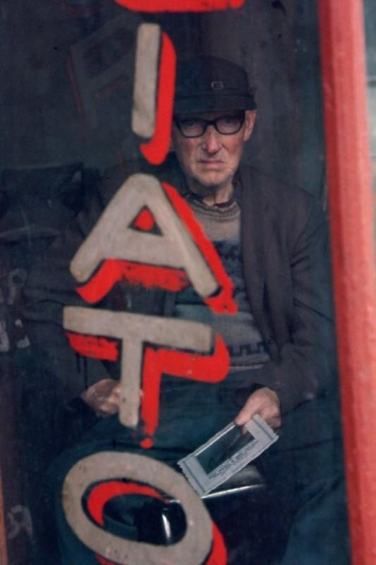 11. Бушвик, Бруклин, 1971.