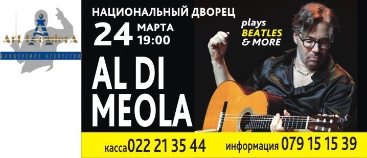 Al_di_meola2
