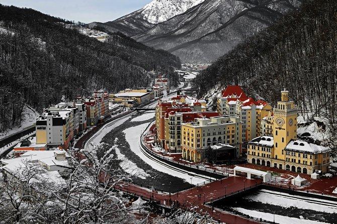 Виды горного кластера зимней Олимпиады