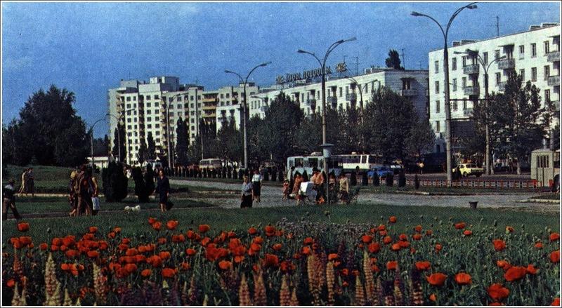 chisinau-botanica-1982-10