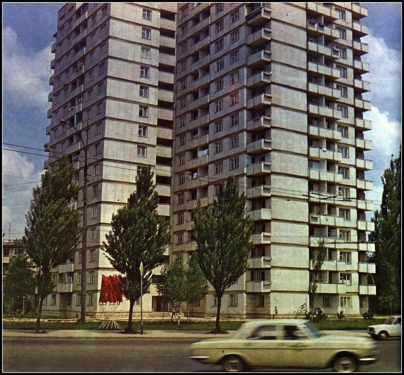 chisinau-botanica-1982-11
