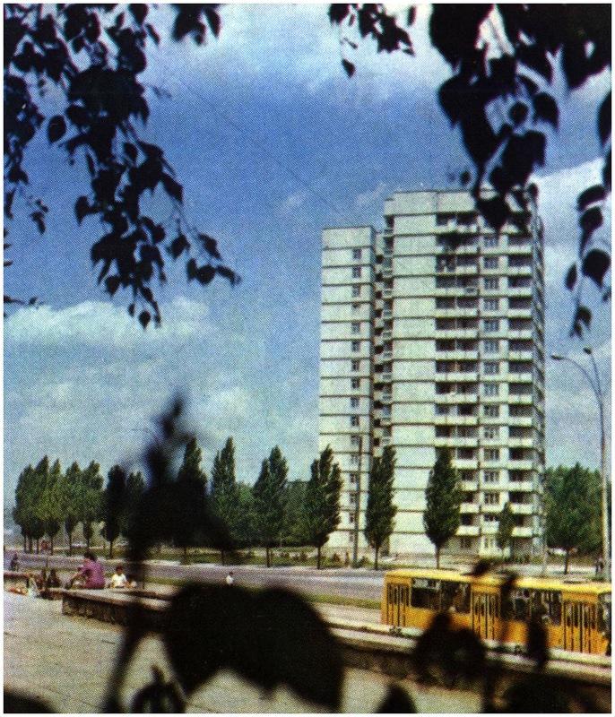 chisinau-botanica-1982-12