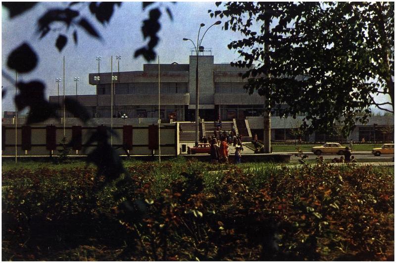 chisinau-botanica-1982-13