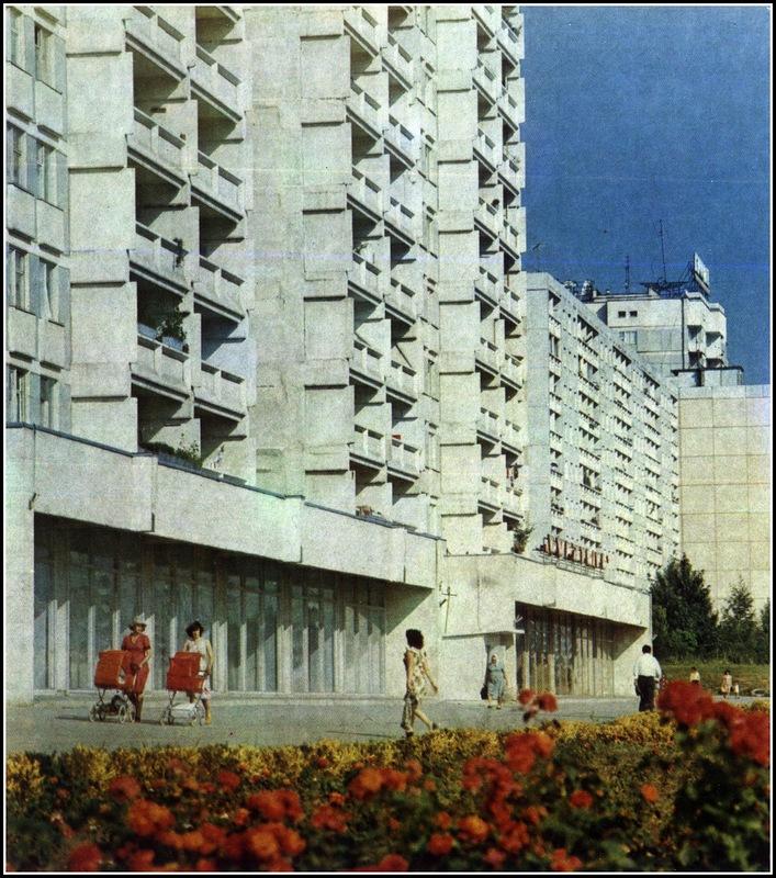 chisinau-botanica-1982-4