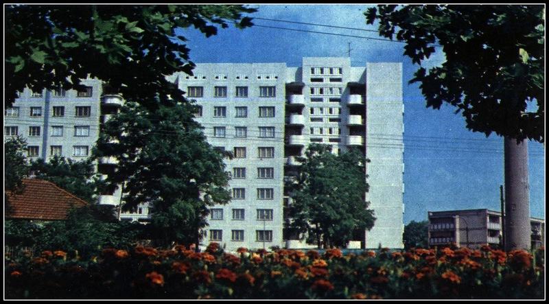 chisinau-botanica-1982-5