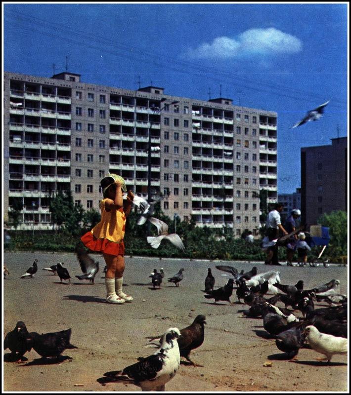 chisinau-botanica-1982-6