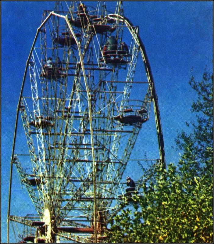 chisinau-botanica-1982-8