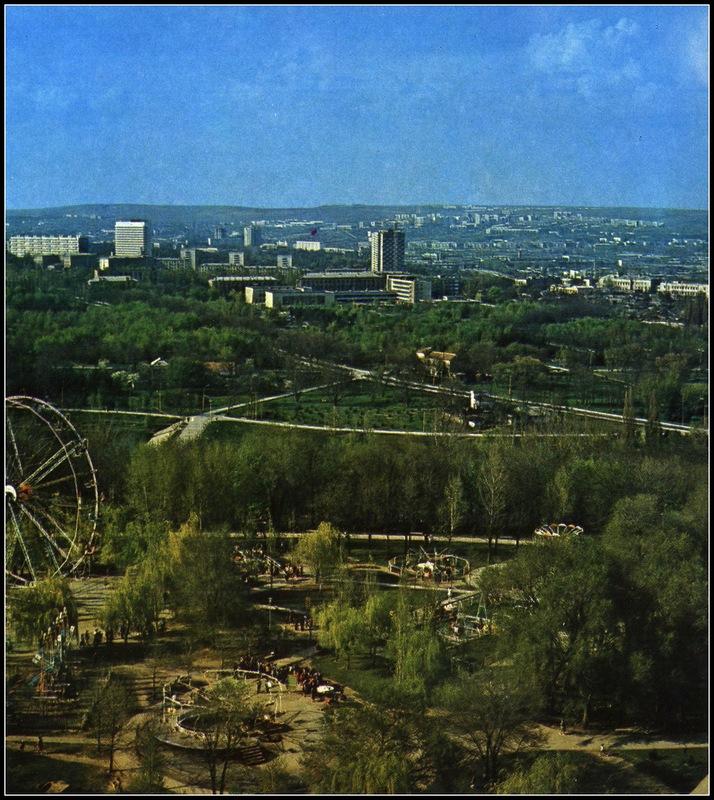 chisinau-botanica-1982-9