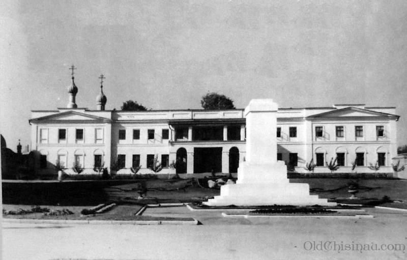 Перед установкой памятника. 1939 г.