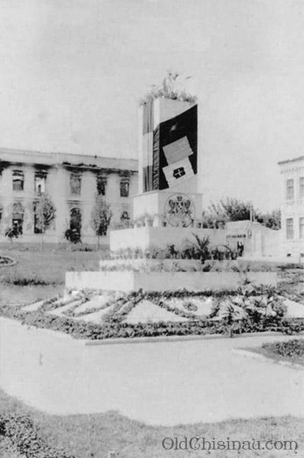 1941 г. Постамент украшен флагами и цветами.