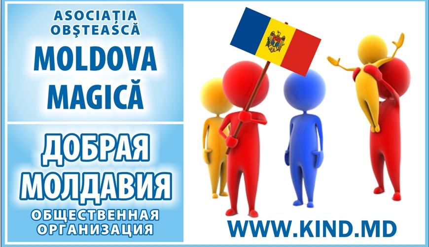 Logo Moldova Magica_ stikers 170x100 mm x 100 pieces 3