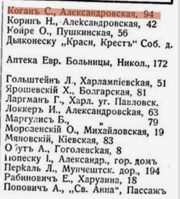 apteka_pautynskogo_011