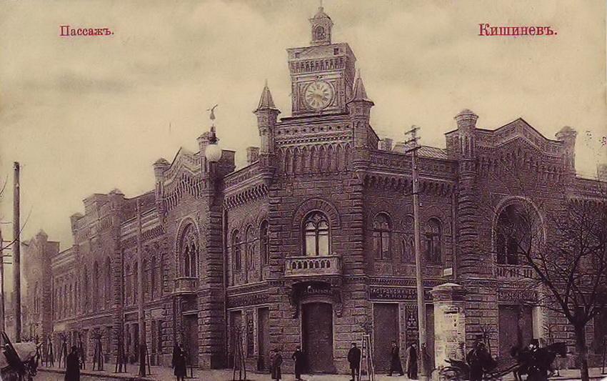 Здание Городской Думы в начале XX века (Царская Россия)