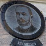 Городские истории: великий градоначальник Карл Шмидт