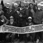 Личная история: молдаване, принимавшие участие в ликвидации аварии на Чернобыльской АЭС