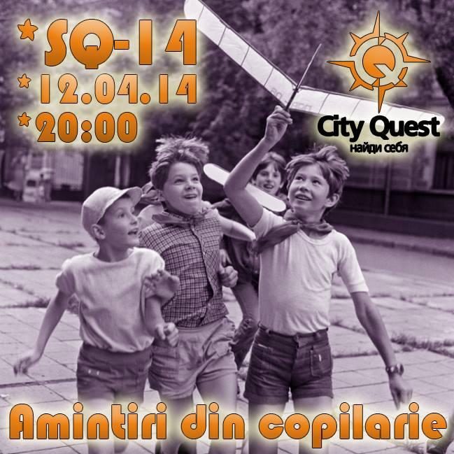 city_quest_01