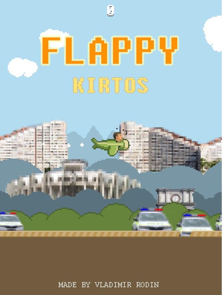 flappy-kirtos3