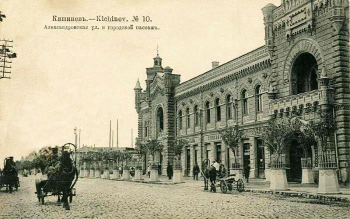 Пассаж. Фотография начала XX века