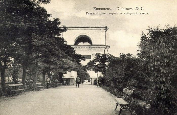 Ворота в соборный сквер. Фотография начала XX века.