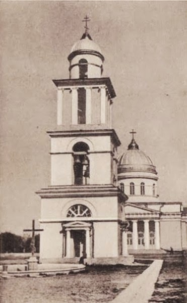 Собор в начале XX века