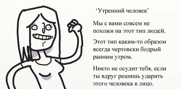 liudi_po_utram2