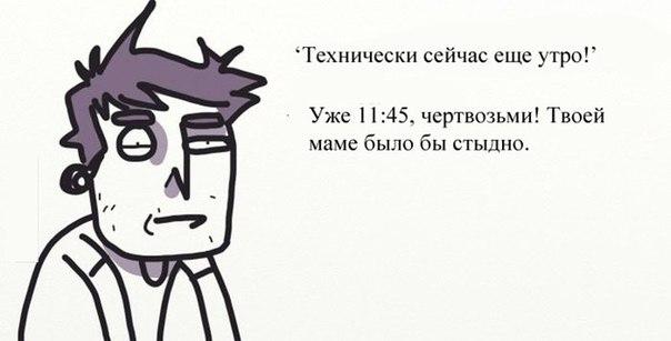 liudi_po_utram3