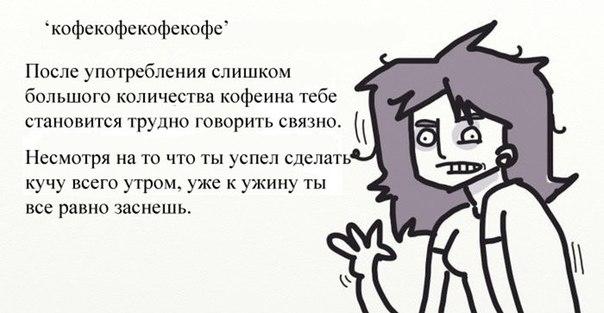 liudi_po_utram4