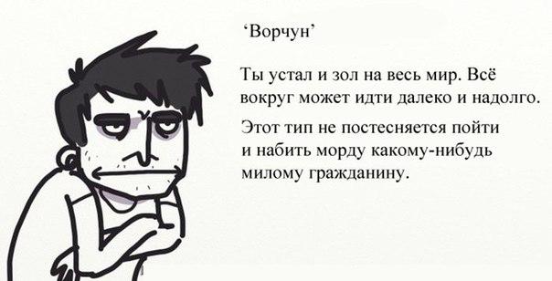 liudi_po_utram5