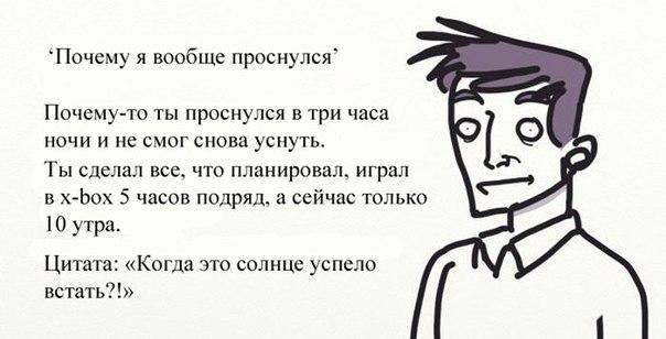 liudi_po_utram6