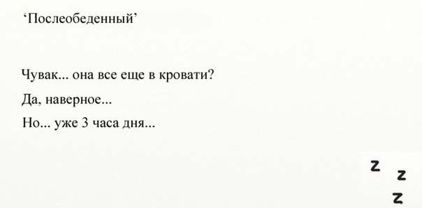 liudi_po_utram7