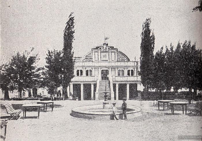 3oldchisinau_Вид на Благородное Собрание со стороны Городского Сада. Начало XX века.