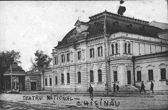 4oldchisinau_Национальный Театр, межвоенный период