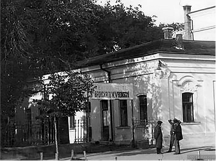 5oldchisinau_Весёлый Театр Василия Вронского. Межвоенный период.