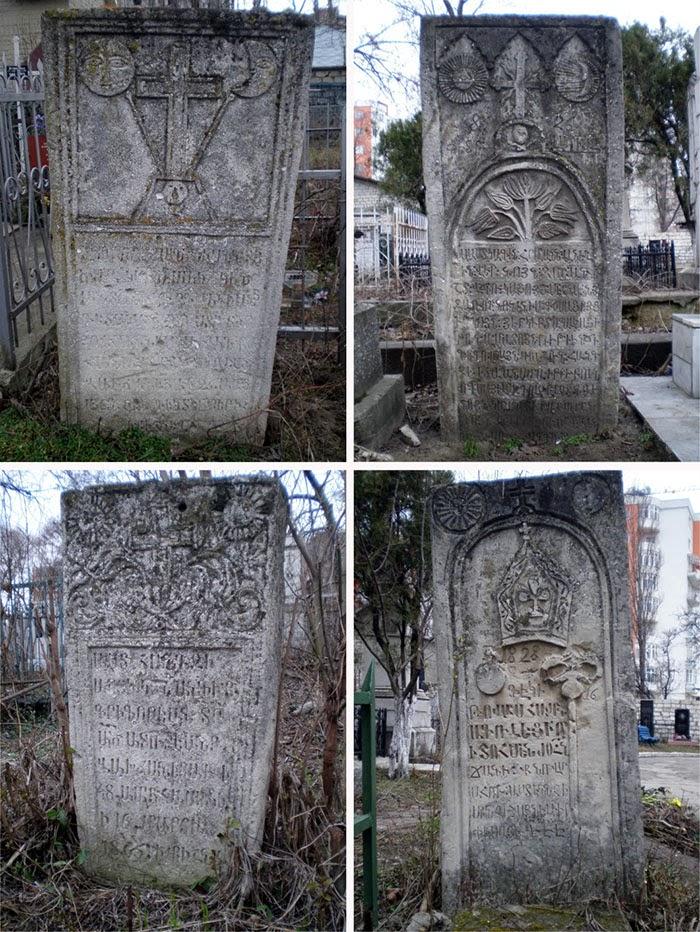 Армянские надгробия.