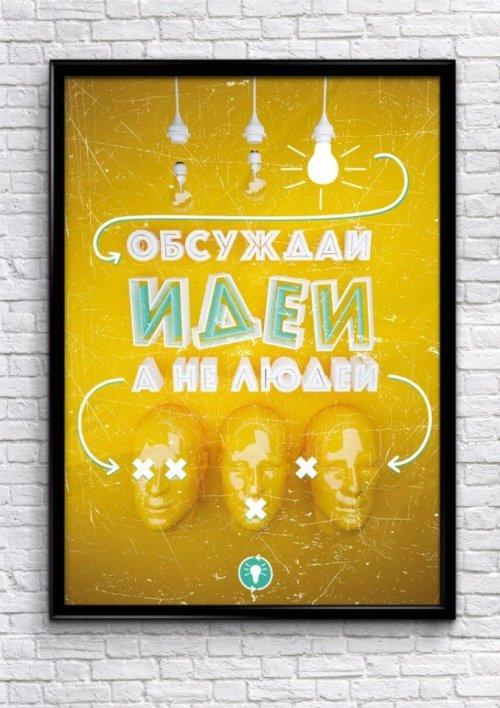 Evgeniy_Staheev_1