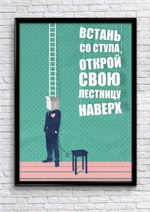 Evgeniy_Staheev_12