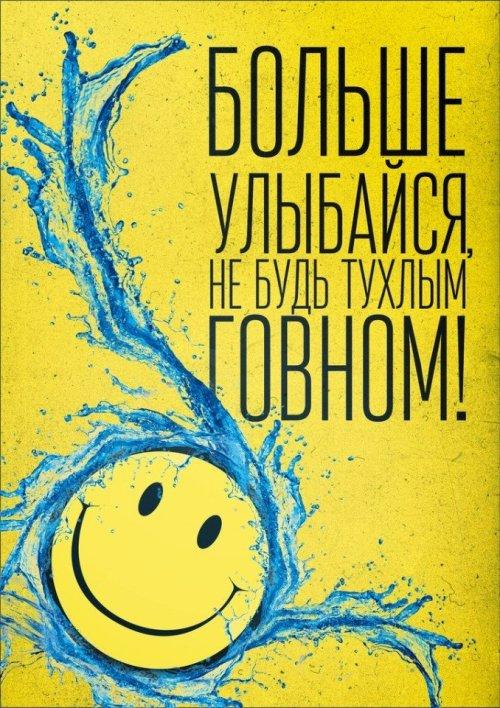 Evgeniy_Staheev_13