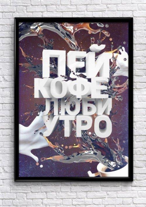 Evgeniy_Staheev_14