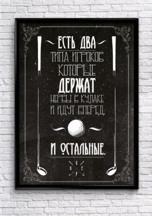 Evgeniy_Staheev_15