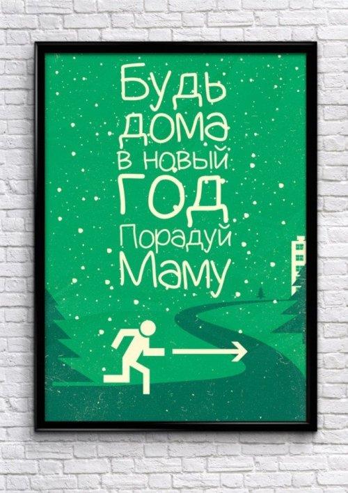 Evgeniy_Staheev_17