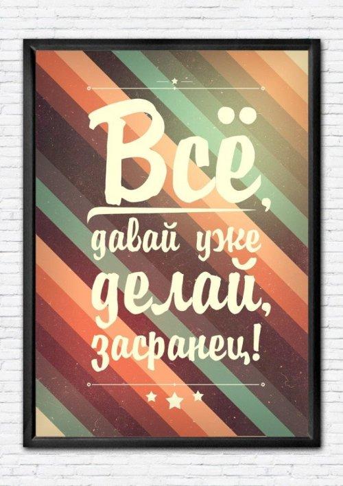 Evgeniy_Staheev_19