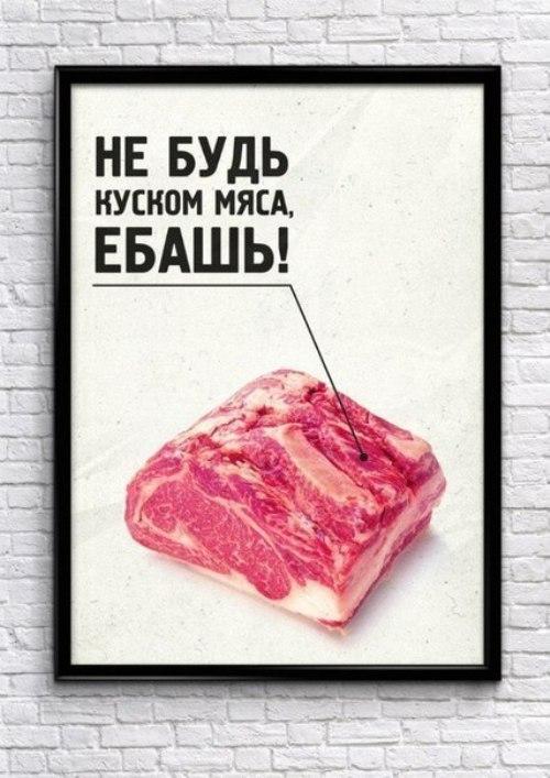 Evgeniy_Staheev_2