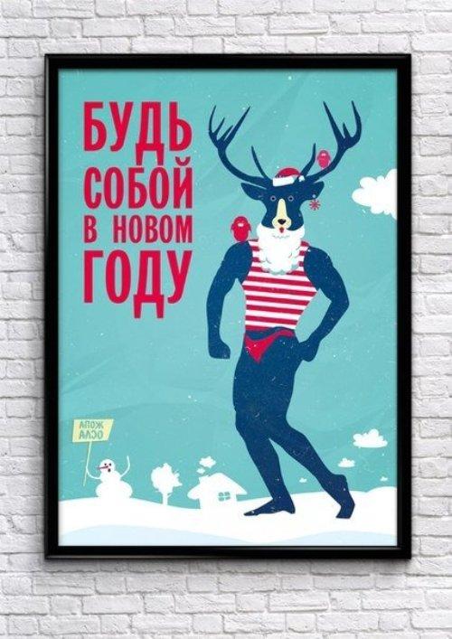 Evgeniy_Staheev_23