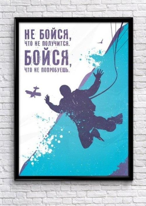 Evgeniy_Staheev_25