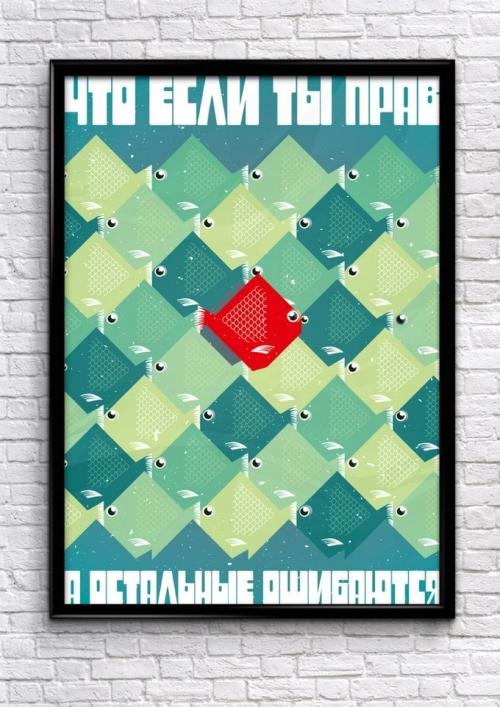 Evgeniy_Staheev_6