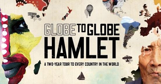 Hamlet-Asserts-JPEG
