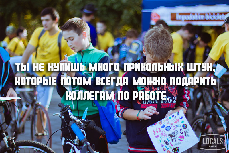Velohora_2012_004_IMG_3379_web